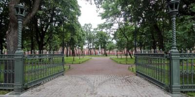 Кронштадт, Романовский сквер