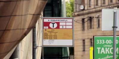 Остановка Большая Подьяческая улица