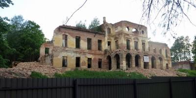 Снос Ропшинского дворца