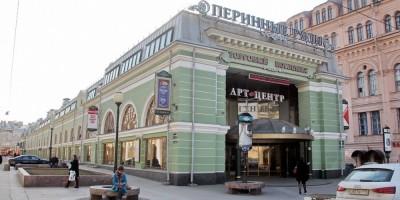 Торгово-административный центр Перинные ряды на Думской улице, 4