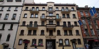 Улица Льва Толстого, 2