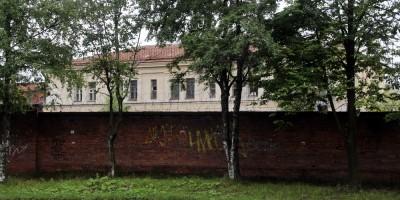 Корпус завода Вена