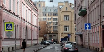Кубанский переулок