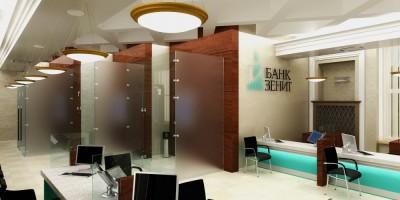 Союзпушнина, офис банка Зенит