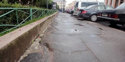 Тротуар на Исаакиевской площади