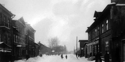 Волынкина деревня