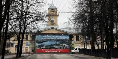 Заводоуправление Ижорских заводов, Колпино