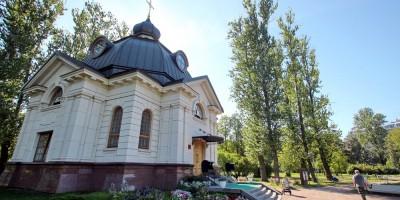 Церковь Всех Святых в парке Победы
