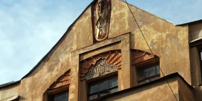 Дом Лишневского
