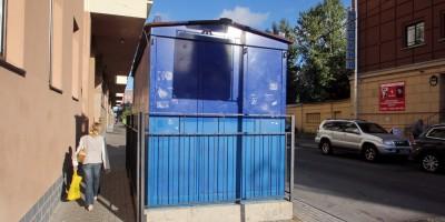 Дизель-генератор в Рязанском переулке