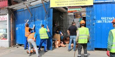 Снос рынка на Скобелевском