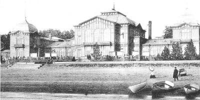 Старинный курзал