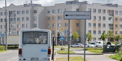 Указатель Ростовская улица