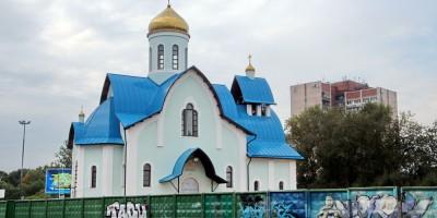 Церковь Андрея Первозванного на проспекте Энергетиков, 65