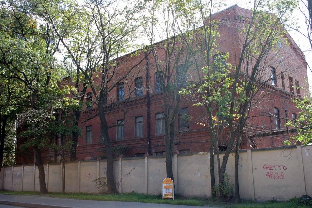 Корпус завода Ригель, улица Профессора Попова