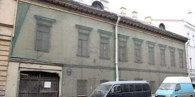Шпалерная улица, 10