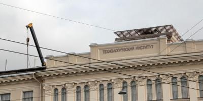 Технологический институт, воссоздание купола