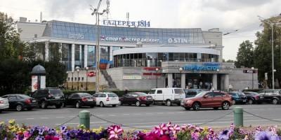 Торговый центр Галерея 1814 на площади Стачек