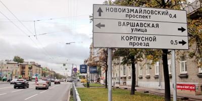 Указатель Корпусной проезд