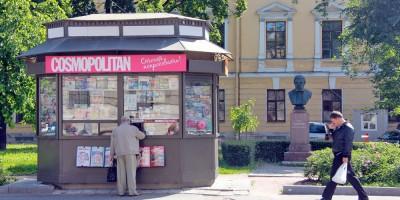 Лермонтовский проспект, газетный киоск