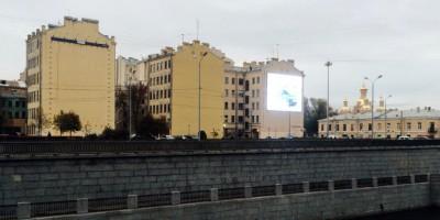 Набережная Обводного канала, брандмауэры
