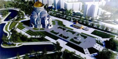 Проект собора в Малиновке