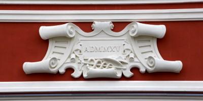Пулково аутлет, Пулковское шоссе, ADMMXV