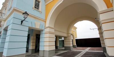 Пулково аутлет, Пулковское шоссе, арка ко второй очереди
