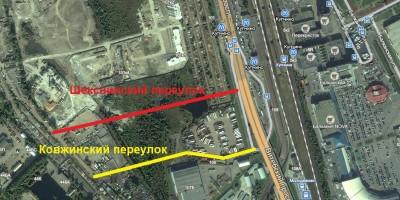Шекснинский и Ковжинский