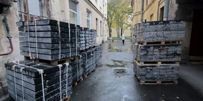 Улица Репина, капитальный ремонт, плитка