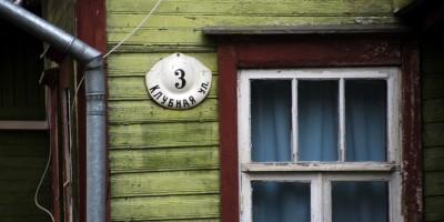 Зеленогорск, Клубная улица, 3