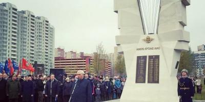 Памятник десантникам Псковской дивизии в Петербурге
