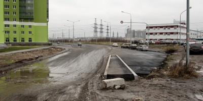 Проспект Маршака