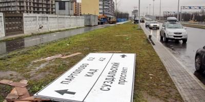 Суздальское шоссе, указатель