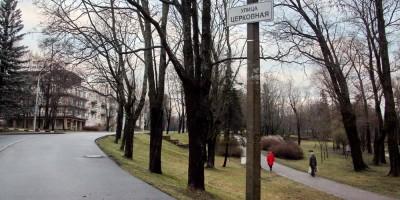 Клубная улица, Зеленогорск, табличка