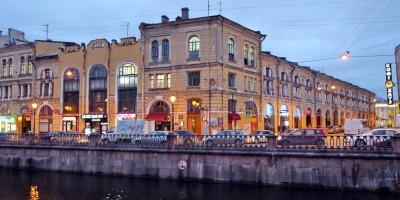 Малый гостиный двор на канале Грибоедова