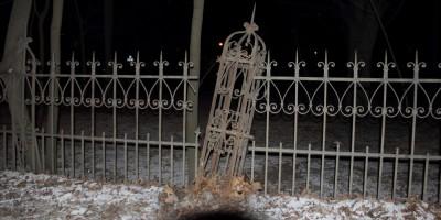 Решетка вдоль Новороссийской улицы, демонтаж