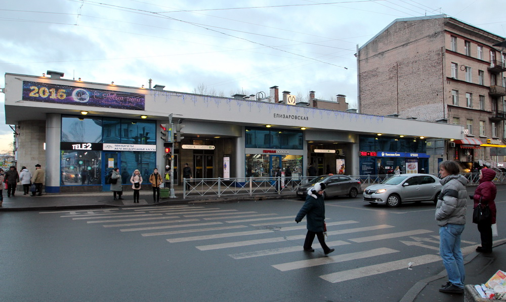 Станция метро Елизаровская