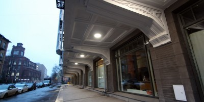 Улица Чапаева, 18, тротуар