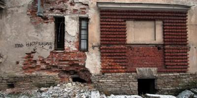 Улица Крупской, 14, стена