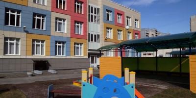 Детский сад на Беговой улице