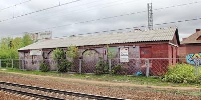 Станция Озерки