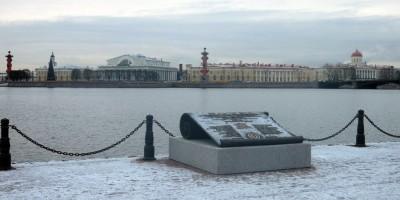 Свиток ЮНЕСКО у Петропавловской крепости