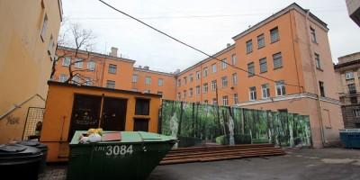 Введенская улица, 3, школа, двор