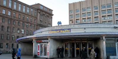 Электросила станция метро
