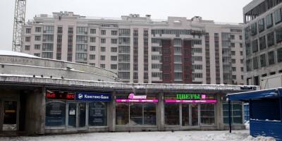 Жилой дом за станцией метро Фрунзенская
