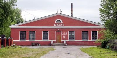 Баня на 2-й Жерновской улице, 48