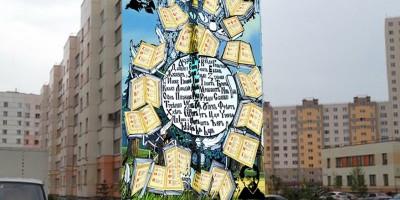Проект оформления фасада на Пушкинской улице, 48, в Шушарах