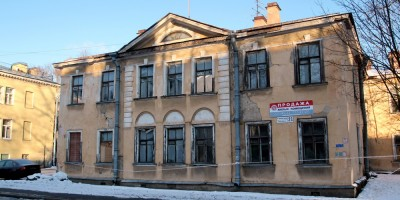 Пушкин, улица Красной Звезды, 21, дом Фридерици