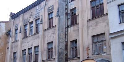 Транспортный переулок, 5